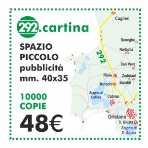 Spazio Piccolo Cartina 10000