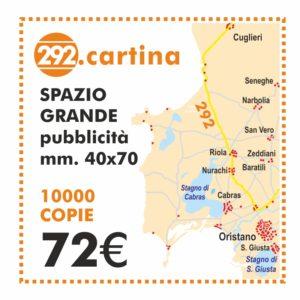 Spazio Grande Cartina 10000